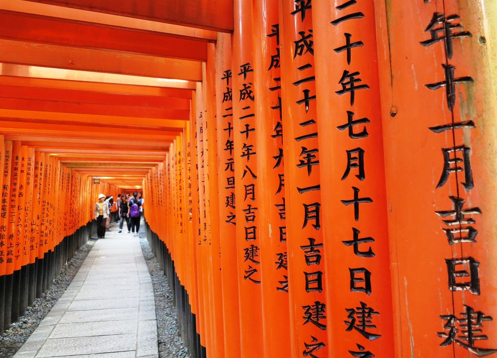 Kyoto, Fushimi Inari Shrine